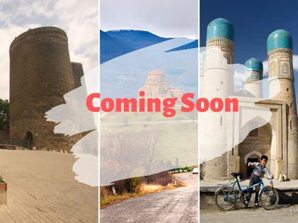 Азербайджан+Грузия+Узбекистан (в разработке)
